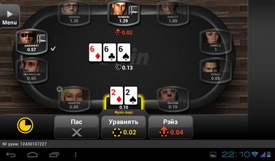bwin мобильный покер