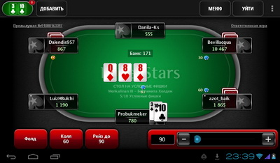 pokerstars мобильный покер